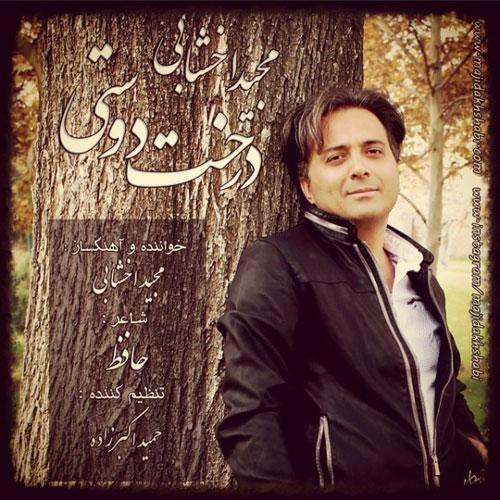 Majid Akhshabi - Derakhte Doosti