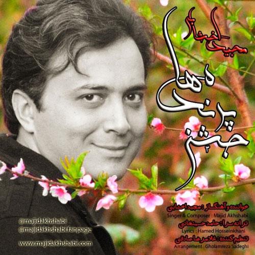 Majid Akhshabi Jashne Parandeh Ha