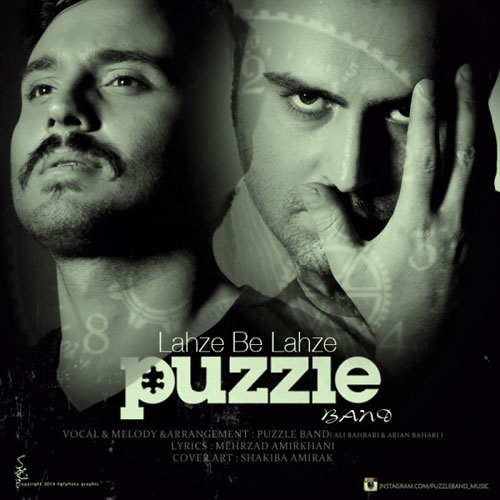 Puzzle Band Lahze Be Lahze