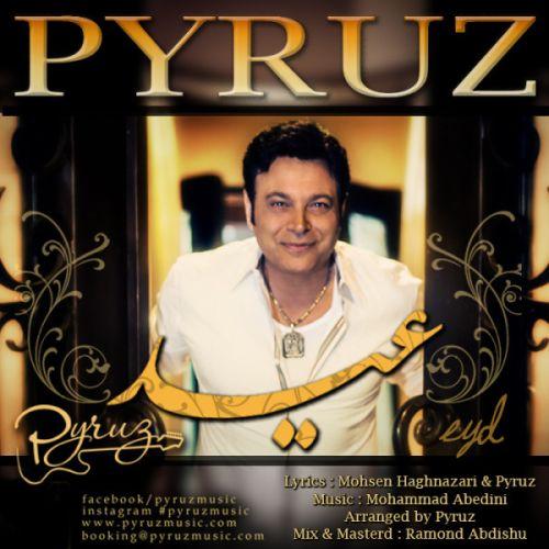 Pyruz Eyd - دانلود آهنگ جدید پیروز به نام عید