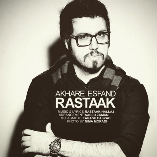 Rastaak Akhare Esfand