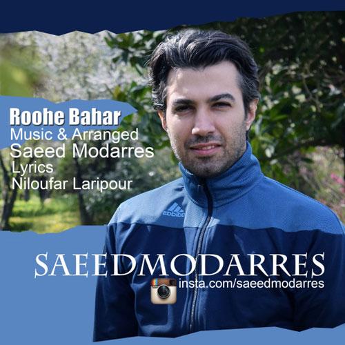 Saeed Modarres Roohe Bahar