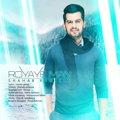 Shahab Ramezan Royaye Man