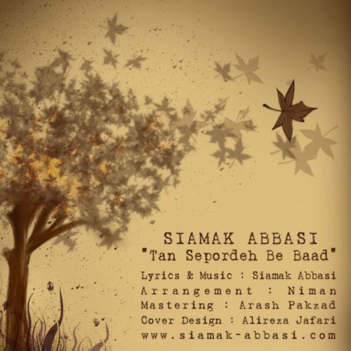 Siamak Abbasi Tan Sepordeh Be Baad - دانلود آهنگ جدید سیامک عباسی به نام سپرده به باد