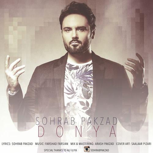 Sohrab Pakzad Donya - دانلود آهنگ جدید سهراب پاکزاد به نام دنیا