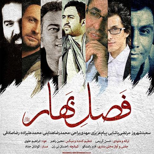 Various Artists Fasle Bahaar