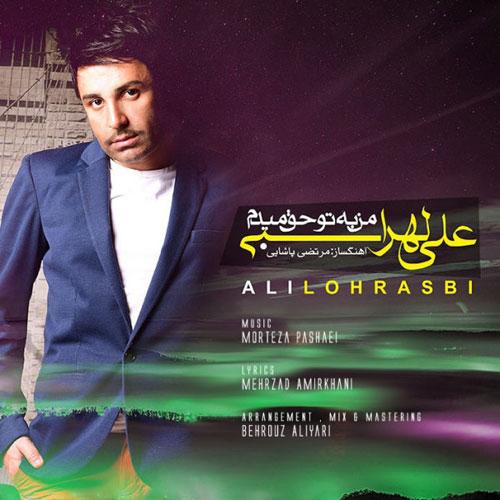 Ali Lohrasbi Man Be To Hagh Midam
