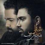 دانلود آهنگ جدید امیر محمد به همراهی رضا صادقی به نام عاشقی