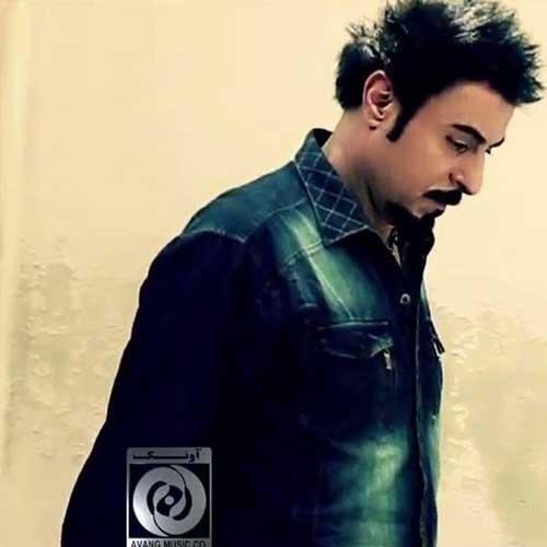 Amo Cheshm Asali - دانلود آهنگ جدید آمو به نام چشم عسلی
