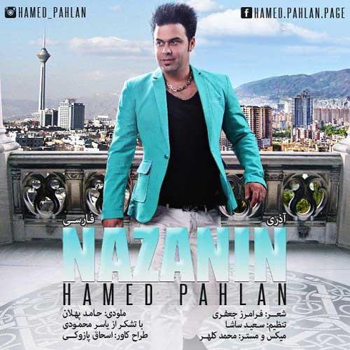 Hamed Pahlan - Nazanin