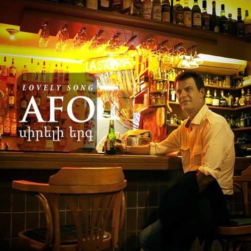 Afo Lovely Song - دانلود آهنگ جدید آفو به نام آهنگ عاشقانه