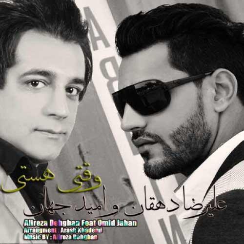 Alireza Dehghan Ft Omid Jahan Vaghti Hasti