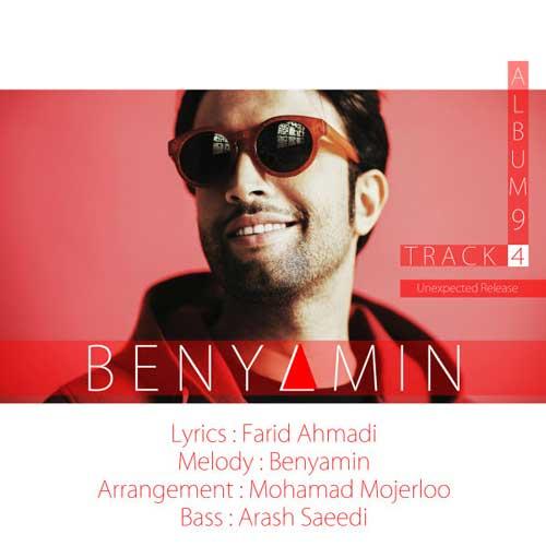 Benyamin - Track 4
