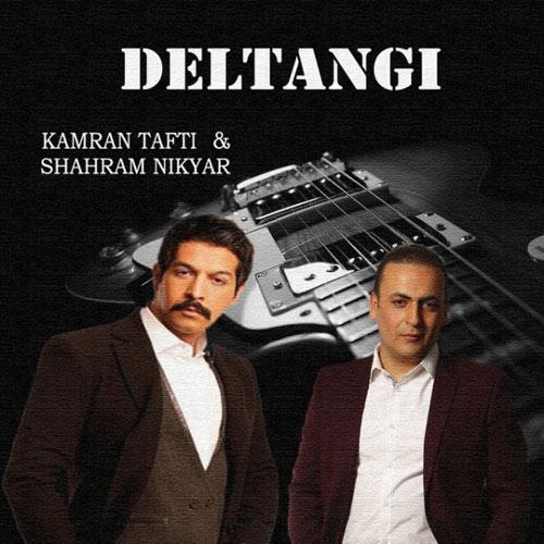 Kamran Tafti Shahram Nikyar Deltangi - دانلود آهنگ جدید کامران تفتی و شهرام نیکار به نام دلتنگی