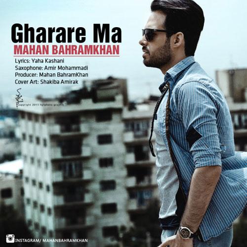 Mahan Bahram Khan Gharare Ma