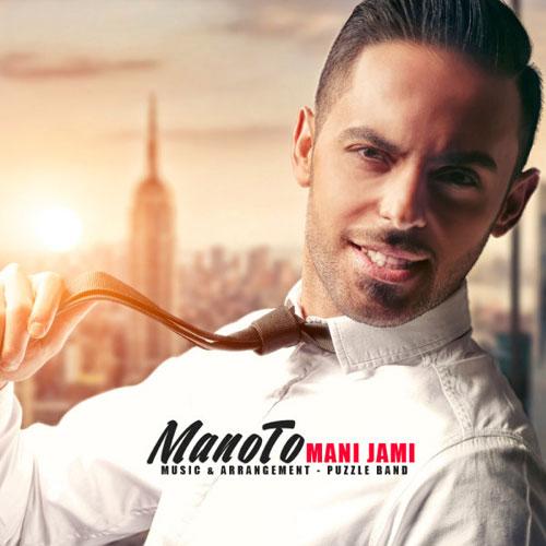 Mani Jami - Mano To