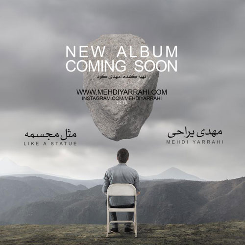 Mehdi Yarrahi - Mesle Mojasameh (Teaser)