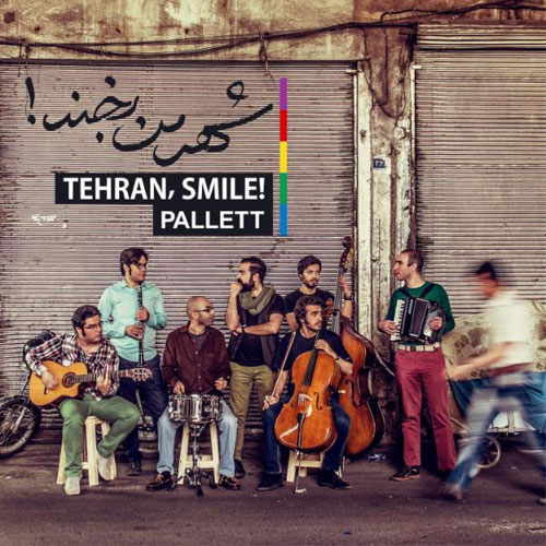 Pallett Band - Shahre Man Bekhand