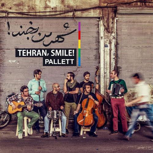 Pallett Band Shahre Man Bekhand