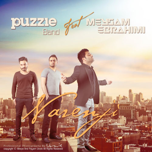 Puzzle Band Ft. Meysam Ebrahimi - Narenji