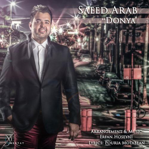 Saeed Arab Donya