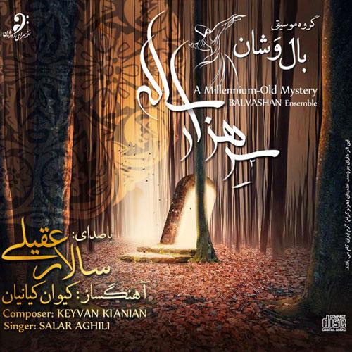 Salar Aghili & Balvashan - Serre Hezar Sale