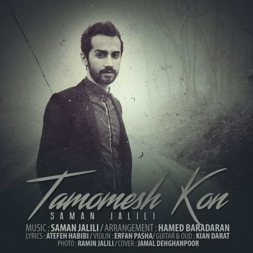 Saman Jalili Tamoomesh Kon