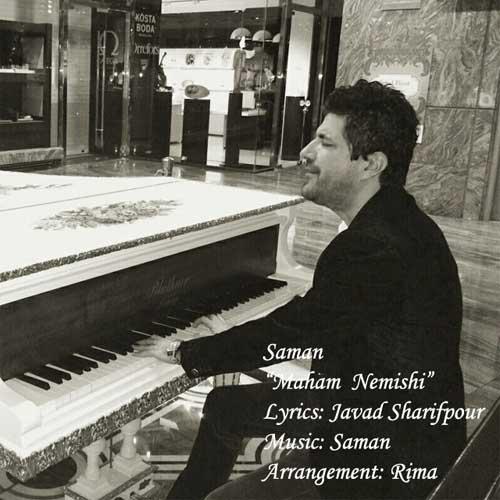 Saman - Maham Nemishi