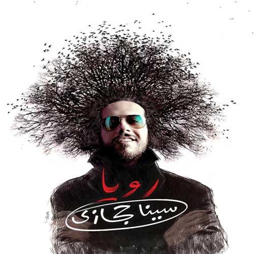 Sina Hejazi - Roya