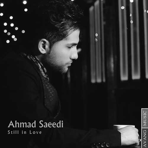 Ahmad Saeedi Hanuzam Ashegham
