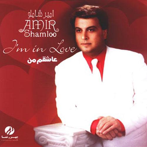 Amir Shamloo Ashegham Man