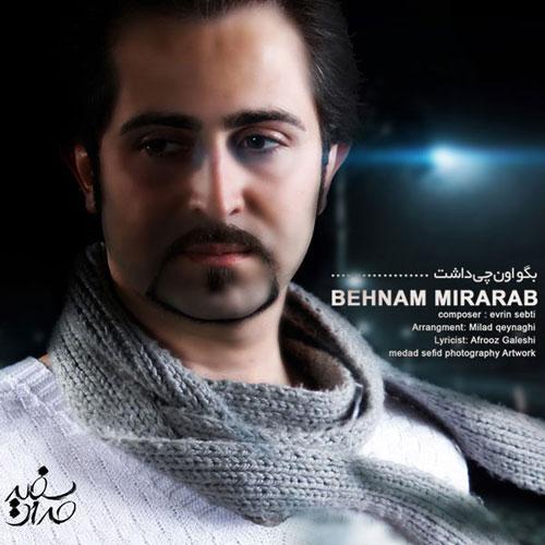 Behnam Mirarab Begoo On Chi Dasht