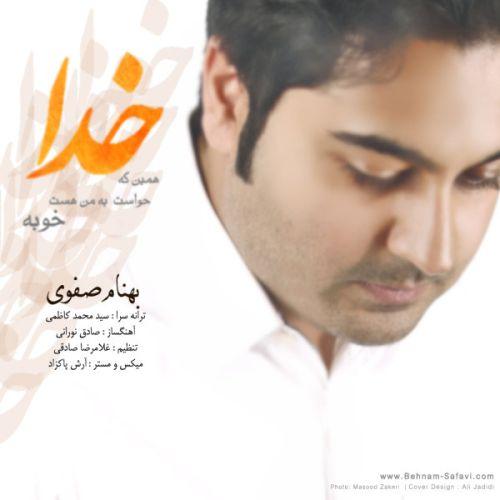 Behnam Safavi Khoda