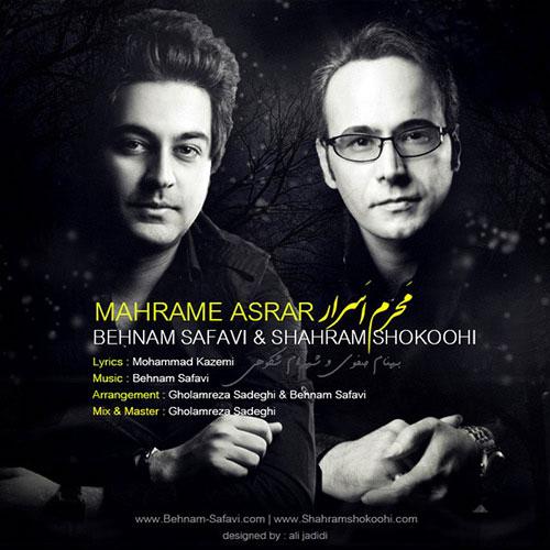 Behnam Safavi Shahram Shokoohi Mahrame Asraar - دانلود آهنگ بهنام صفوی و شهرام شکوهی به نام محرم اسرار