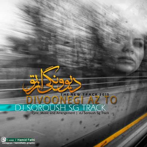 Dj Soroush SG Track Divoonegi Az To