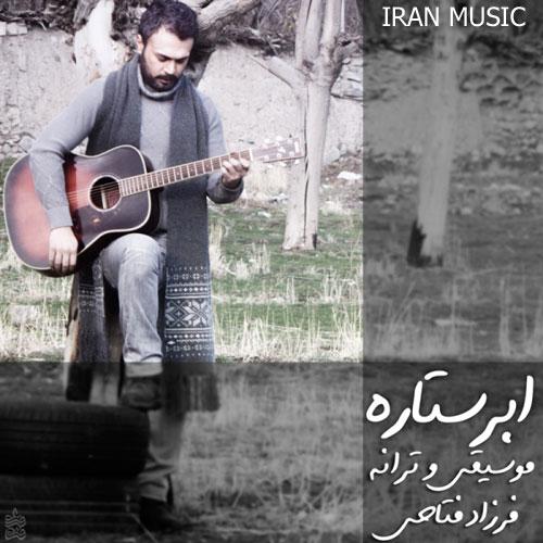 Farzad Fattahi Abar Setareh