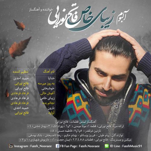 Fateh Nooraee Zibaye Khas