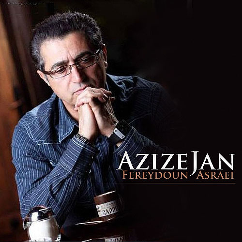 Fereydoun Asraei Azize Jan - دانلود آهنگ فریدون آسرایی به نام عزیز جان