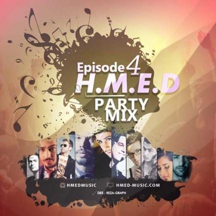 دانلود قسمت چهارم برنامه جدید H.M.E.D