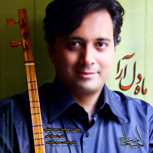 Majid Akhshabi - Mah Del Ara