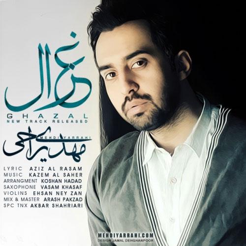 Mehdi Yarahi Ghazal