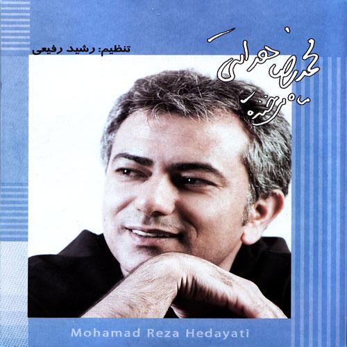 MohammadReza Hedayati Mah Mikhandeh