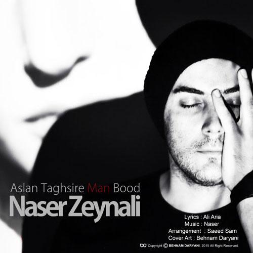 Naser Zeynali Aslan Taghsire Man Bood - اصلا تقصیر من بود از ناصر زینعلی