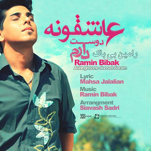 Ramin Bibak Asheghooneh Dooset Daram - دانلود آهنگ رامین بی باک به نام عاشقونه دوست دارم