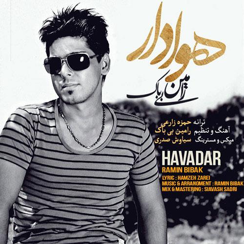 Ramin Bibak Havadar - دانلود آهنگ رامین بی باک به نام هوادار