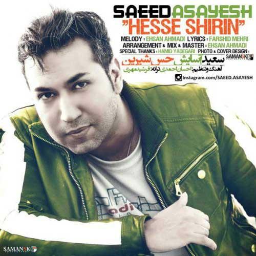 Saeed Asayesh Hesse Shirin