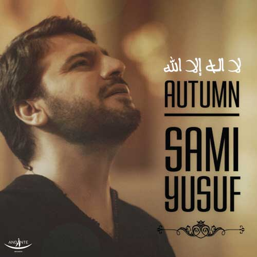 Sami Yusuf Paeez