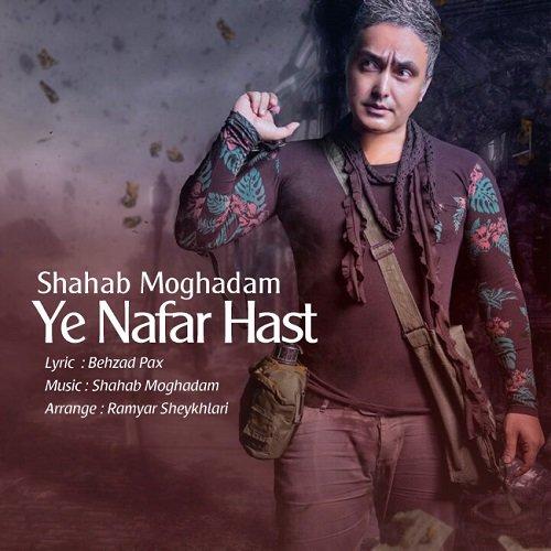 Shahab Moghadam Ye Nafar Hast