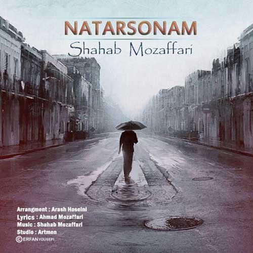 Shahab Mozaffari Natarsonam