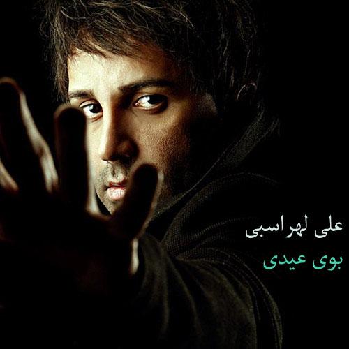 Ali Lohrasbi Booye Eydi